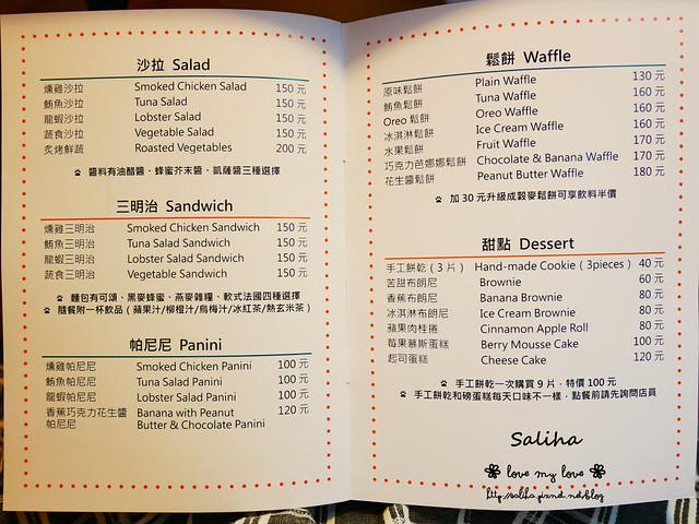 新店大坪林下午茶推薦躲貓貓咖啡館菜單menu