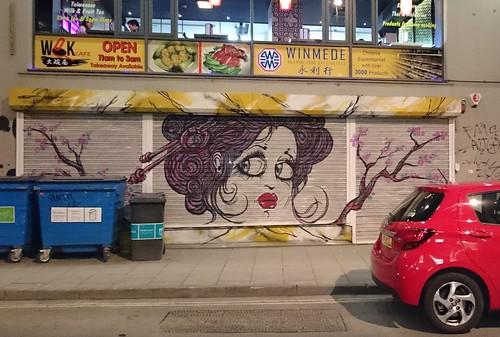 Japanese girl street art