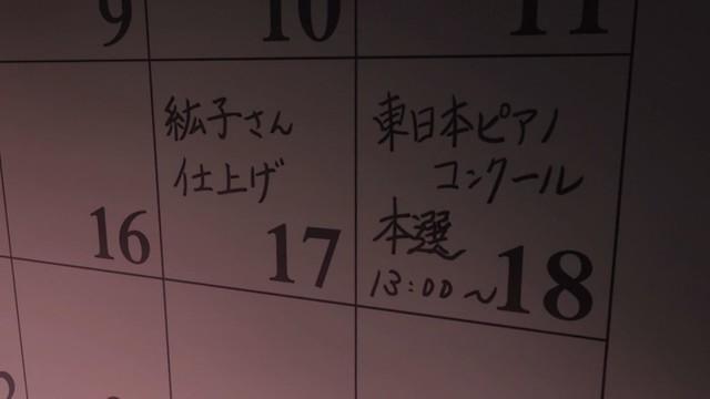 KimiUso ep 21 - image 02