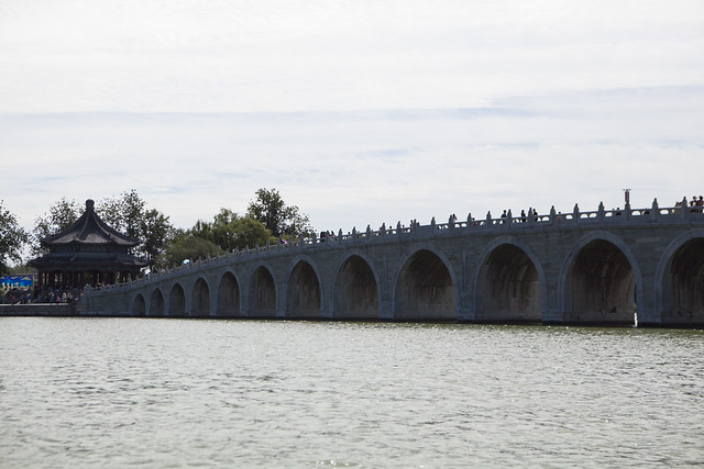 Seventeen-Arch Bridge (Shiqikong Qiao) at Summer Palace, Beijing, China