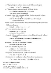 HGS20150402_pamphlet