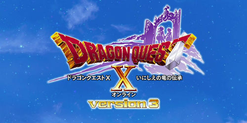 Dragon Quest X Version 3 'Legend of the Ancient Dragon' Debut Trailer