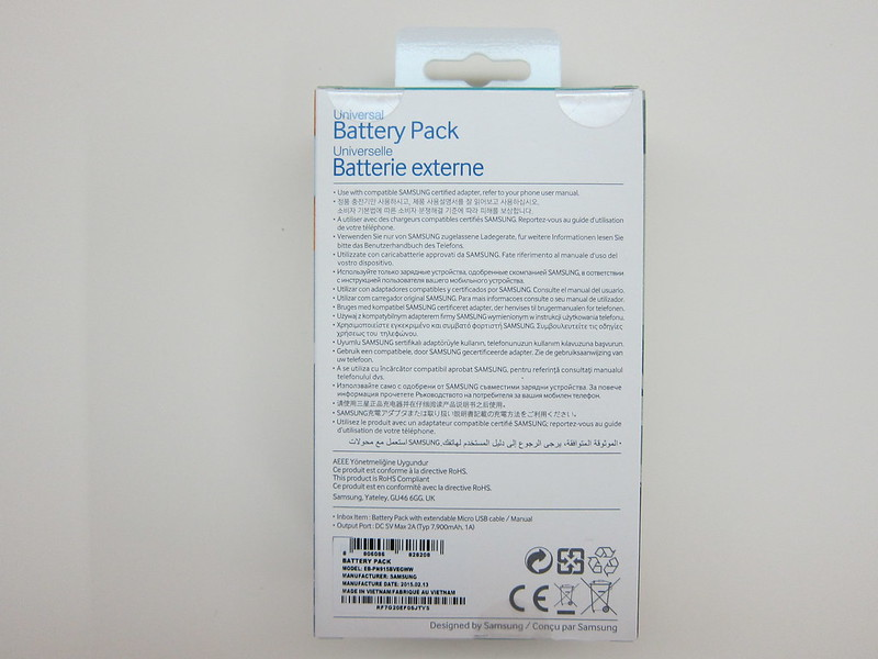 Samsung Animal Edition Battery Pack (11,300mAh) (Golden Monkey) - Box Back