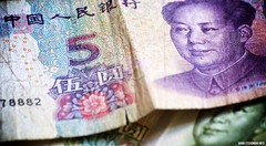 Chinese Currency - 5 Yuan