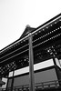 Photo:20150404 Kyoto Imperial Palace Park 10 By BONGURI