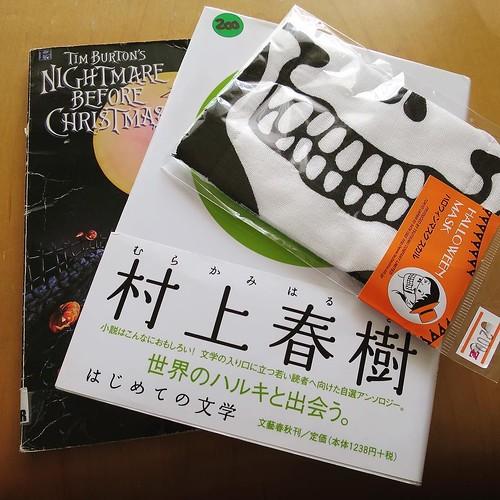 今日、米国大使館宿舎のガレージセールで買ったもの。全部で250円。