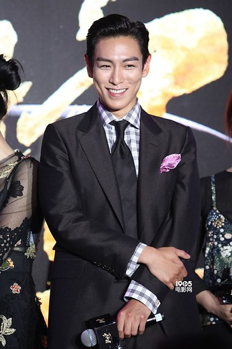 TOP Shanghai Press Con OUT OF CONTROL 2016-06-14 (31)