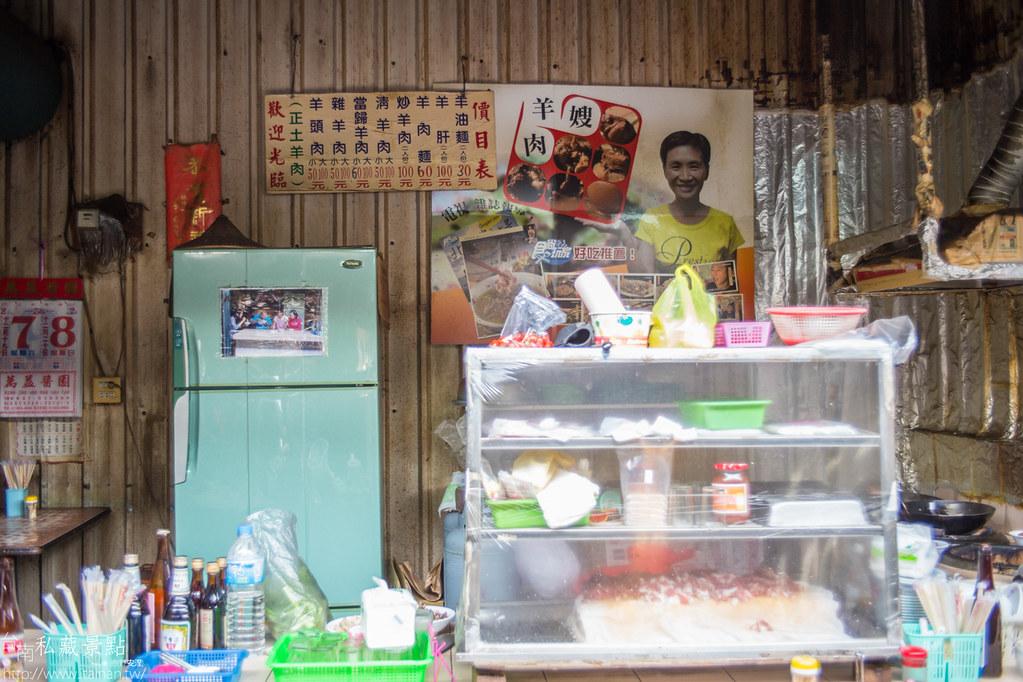 台南私藏景點-麻豆市場吃吃吃 (11)