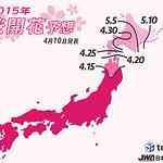 www.tenki.jp/sakura/expectation.html