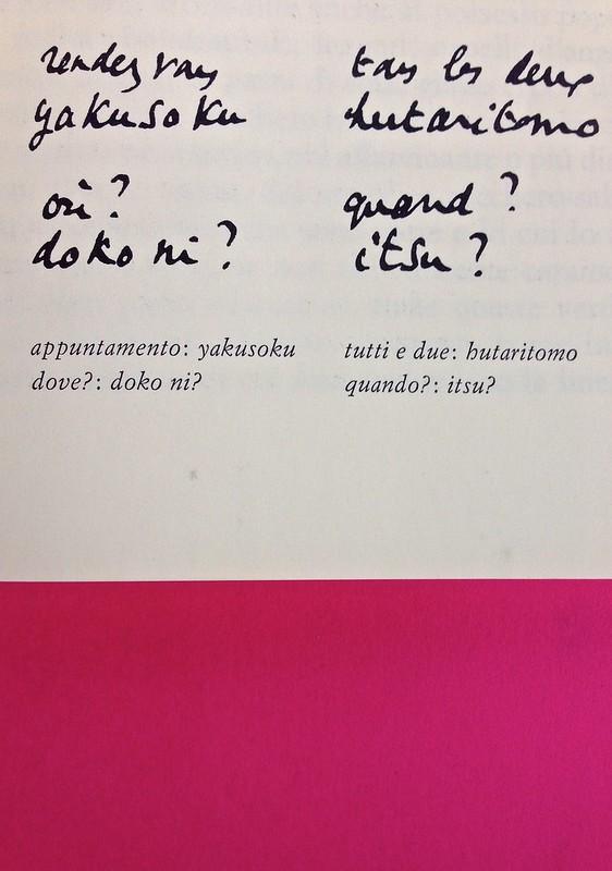 Roland Barthes, L'impero dei segni. Einaudi 1984. Illustrazione / testo in grafia dell'autore nel corpo del testo: a pag. 23 (part.), 1