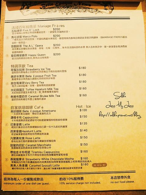 東區美好年代菜單 (2)