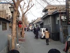 北京旅行 詳細編 第七話 鼓楼 和 胡同 - naniyuutorimannen - 您说什么!