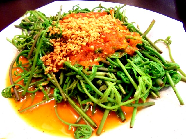 Thai midin