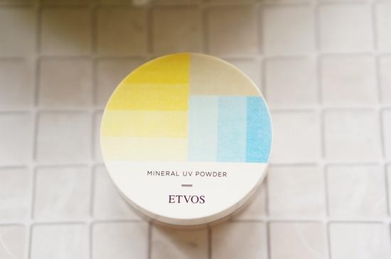 mineraluvpowder20155