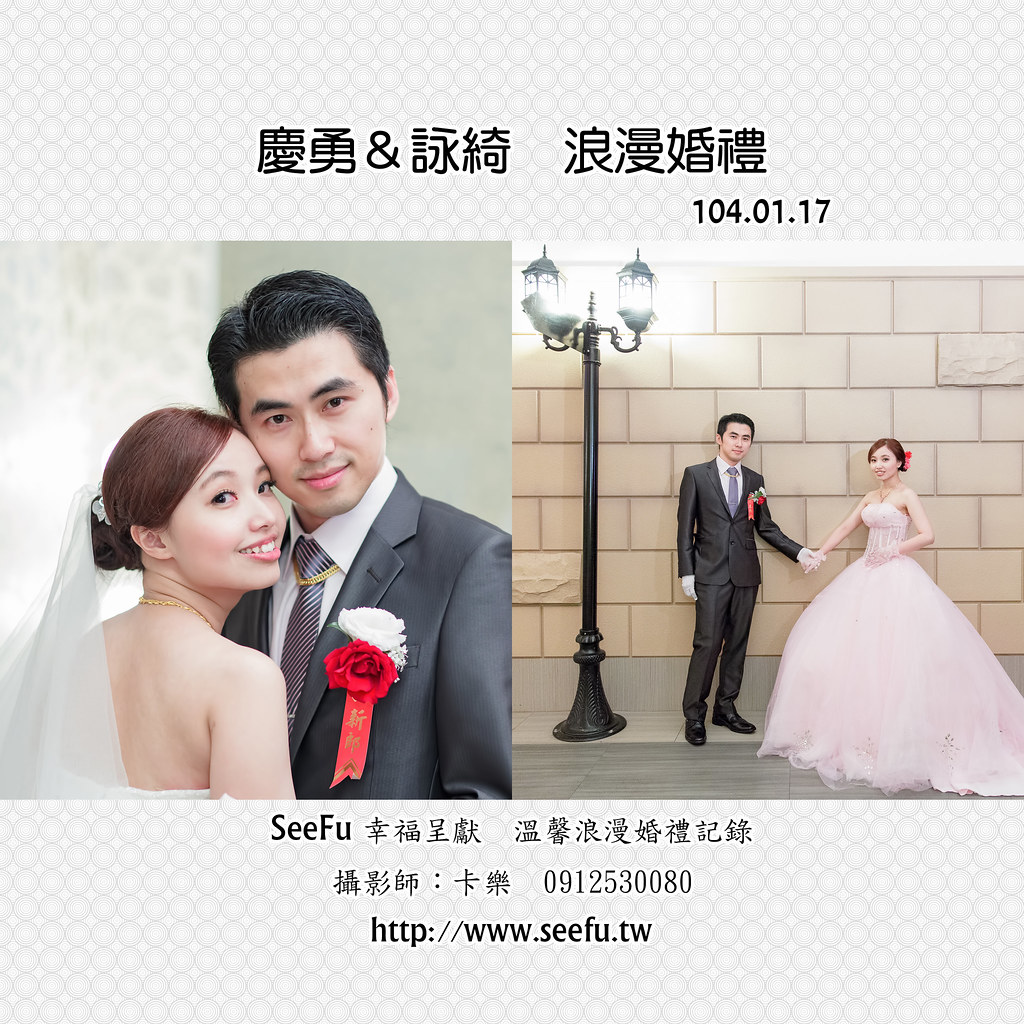 1040117婚攝卡樂