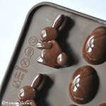 Tala Easter chocolate mould