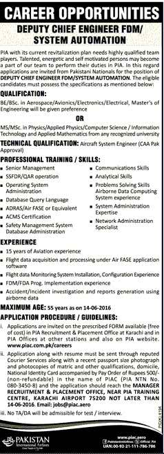 Pakistan International Airlines Jobs 2016