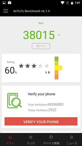 Screenshot_20160515-070705