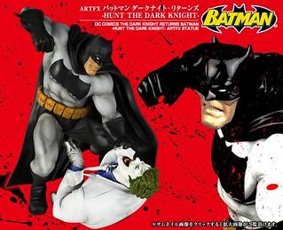 【官圖、再販資訊更新】壽屋 ARTFX 系列【蝙蝠俠:黑暗騎士歸來】Hunt The Dark Knight 1/6 比例全身場景雕像