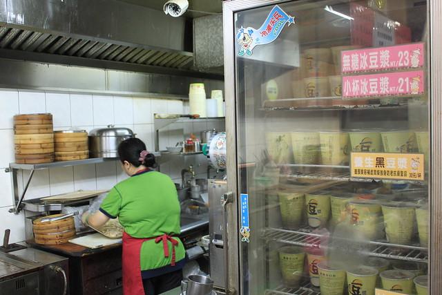 士林美食-永和豆漿-17度C在地推薦 (5)