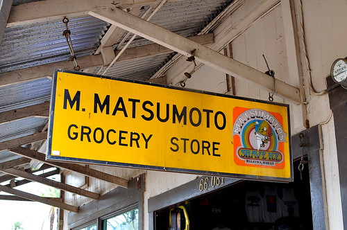 Matsumoto Shave Ice - Haleiwa, HI | North Shore