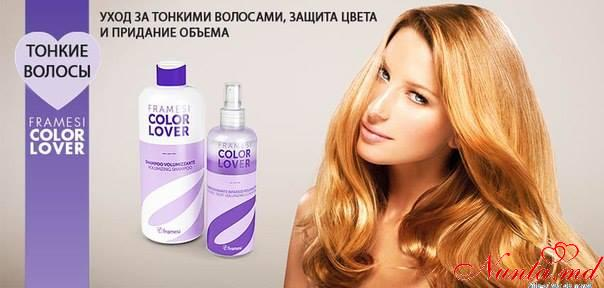 Beauty & SPA  Center OLSI > Foto din galeria `Produsele SPA & Beauty Centers Olsi`