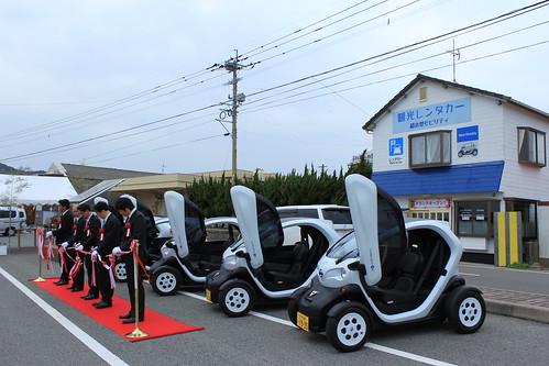 2015年4月4日 姫島エコツーリズム グランドオープン