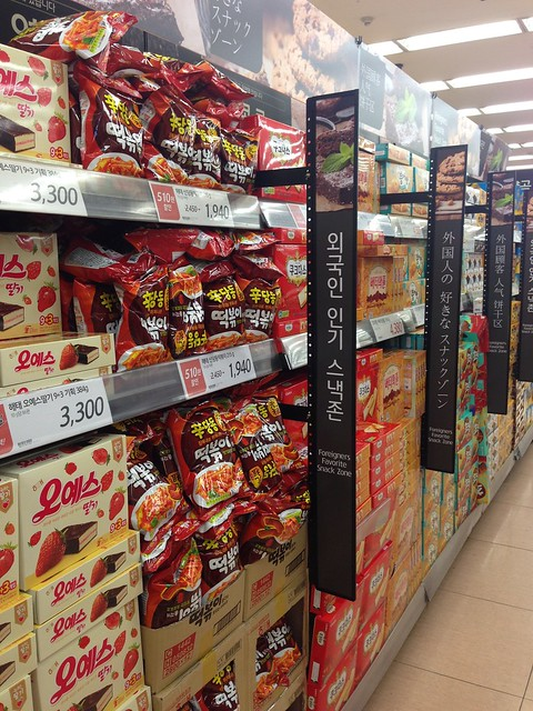Lotte Mart snacks