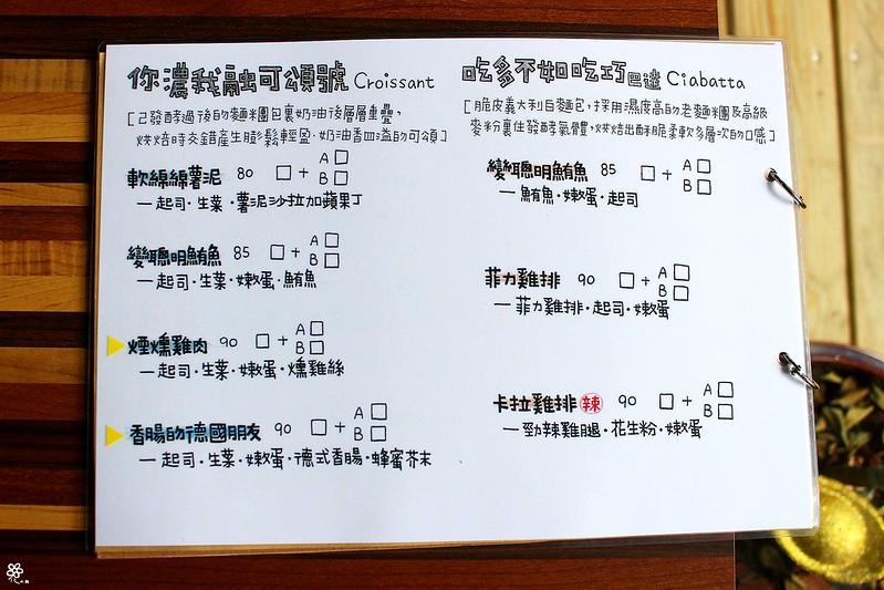 午號出口板橋江子翠早午餐 (30)