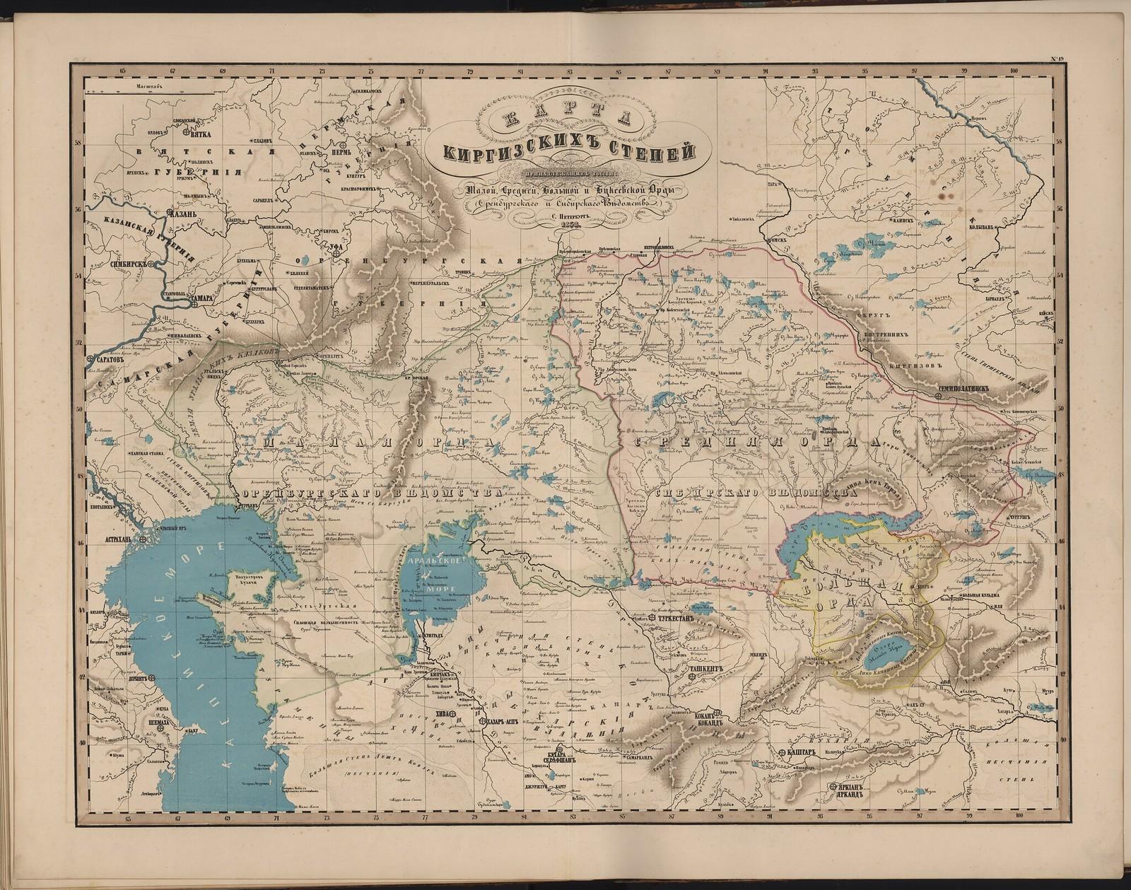 19. Карта Киргизских степей.