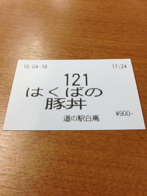 IMG_0237