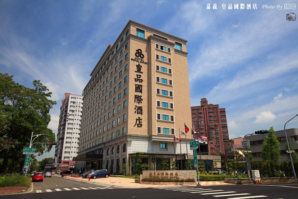 2016.05.07~嘉義皇品國際酒店