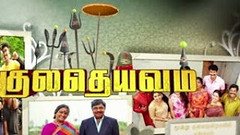 Kula Deivam 30-05-2016 Sun TV Tamil Serials