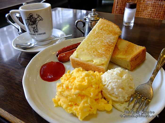 2016高木咖啡店6.JPG
