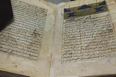 Manuscript, Ulug Beg observatory museum, Samarkand, Uzbekistan