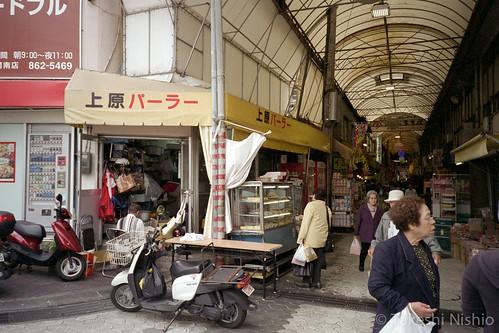天ぷらを買う / buy Tenpura