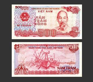 Vietnam 500 Dong - 1980s