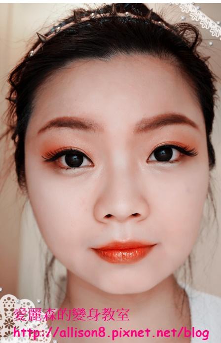 清新韓妞橘色彩妝