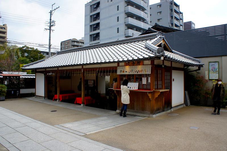 授与所・絵馬舎/晴明神社(Seimei-jinja Shrine / Kyoto City) 2015/03/12 04777