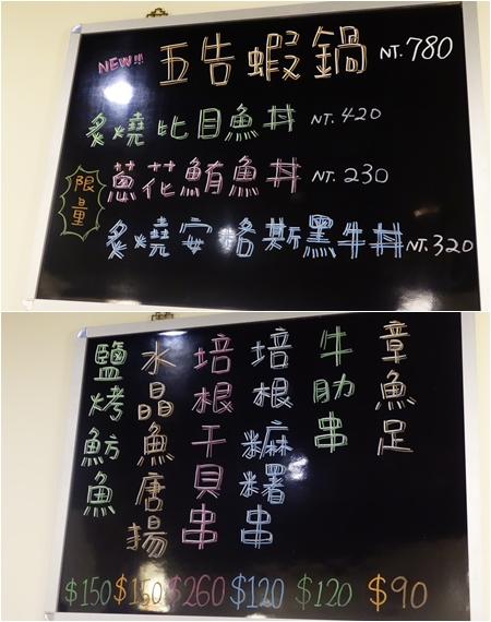 元鮨壽司 (1).jpg