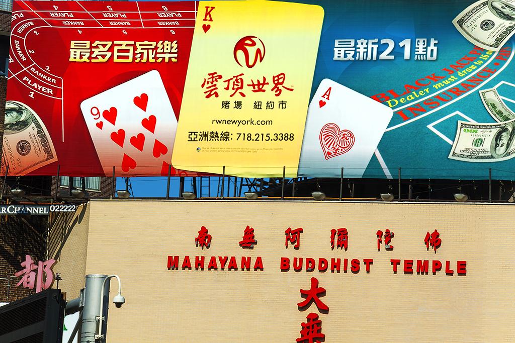 Casino ad over Buddhist temple--Chinatown
