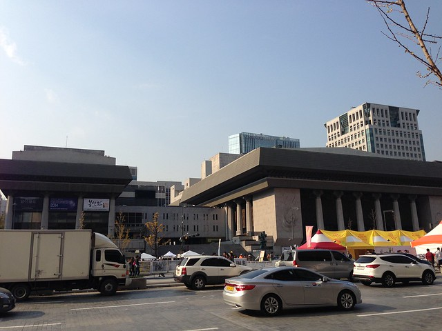 The Sejong Center for the Performing Arts