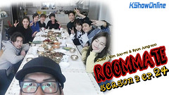 Roommate S2 Ep.24