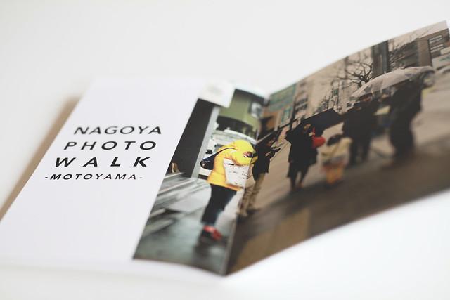 PIC05-4