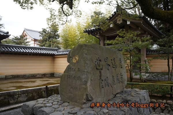 日本京都金閣寺10