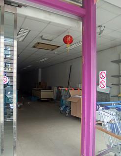 Opgeheven toko Shanghai in Rotterdam