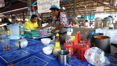 Koh Samui Maenam Morning Market