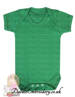Body Suit - Emerald Green copy