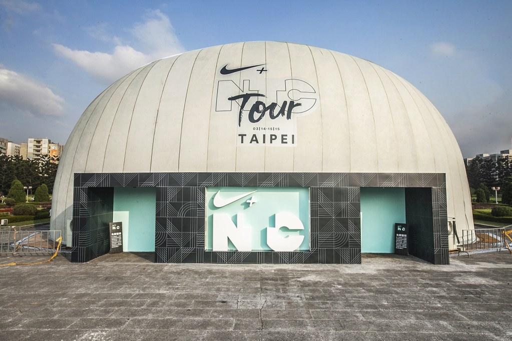 N+TC Tour TPE 點燃臺北運動熱情