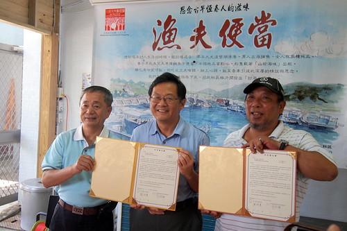 墾管處與社區簽署合作備忘錄;攝影:李育琴。